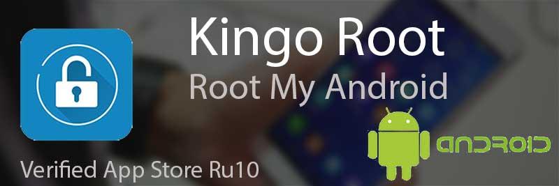 Kingo Root Download Banner