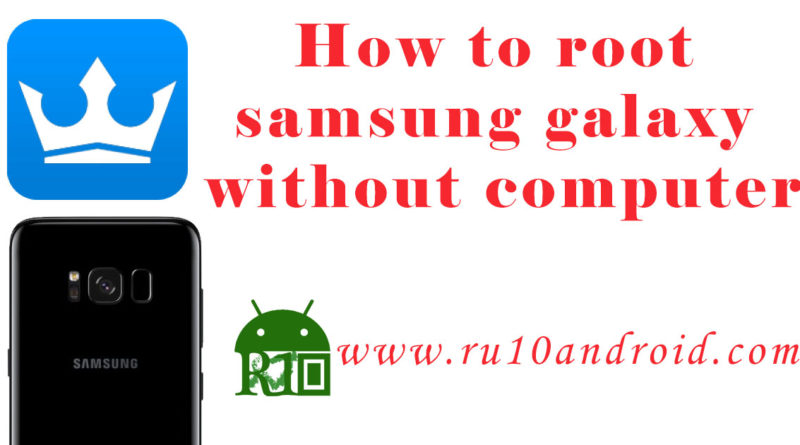 root apk for samsung j1