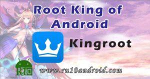 root king