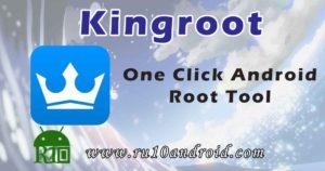 kingroot one click root tool