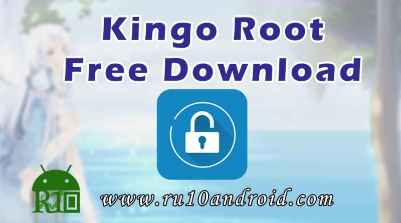 kingoroot free download