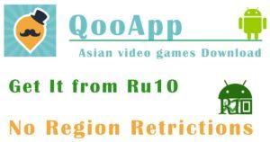 QooApp